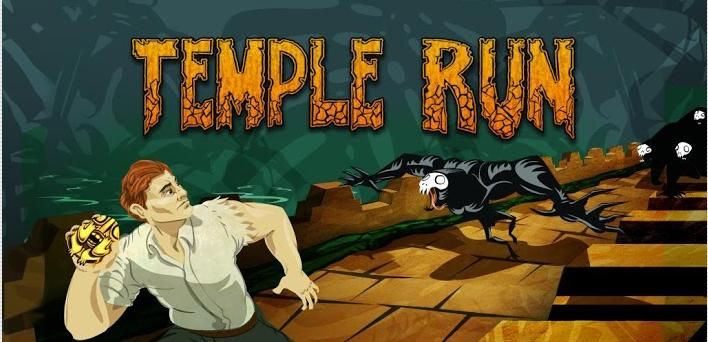 Temple Run Oyna